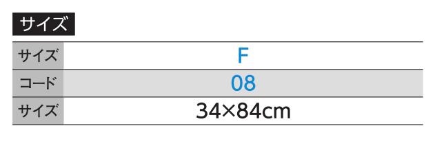 00537-FTC01
