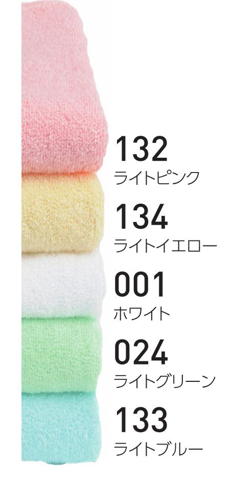 towel-02