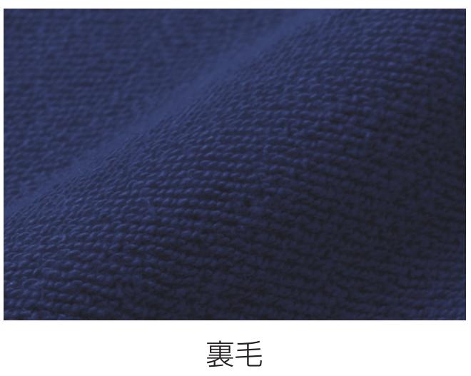 00183-nsc04