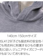 00184-nsh02