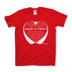 Apple to Heart